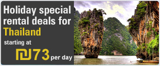 Holiday special rental deals for Thailand