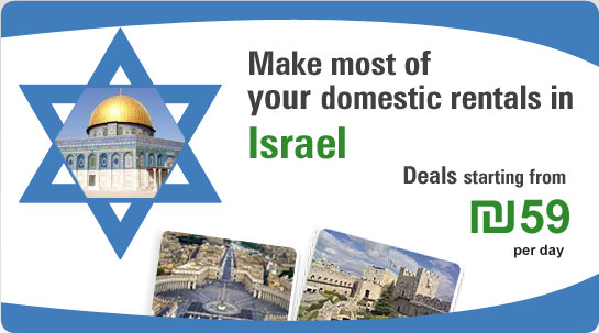 Make most of your domestic rentals in Israel